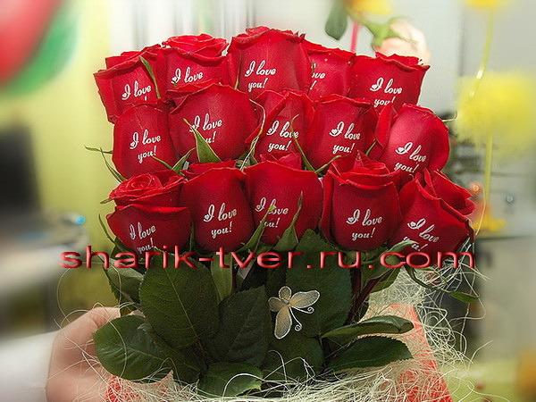 Любовь - Открытки для любимых и о любви - Love Cards